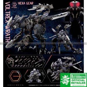 Hexa Gear - Voltrex Wrath