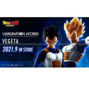 Imagination Works - Dragon Ball - Vegeta