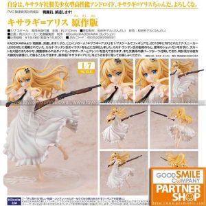 Kadokawa - Combatants Will Be Dispatched! - Alice Kisaragi Light Novel Ver