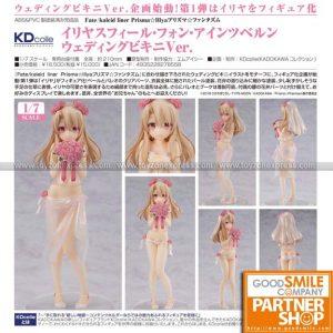 Kadokawa - Fate - Illyasviel von Einzbern Wedding Bikini Ver