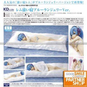 Kadokawa - Re Zero -Starting Life in Another World - Rem Sleep Sharing Blue Lingerie Ver