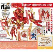 Kaiyodo - Amazing Yamaguchi Iron Spider