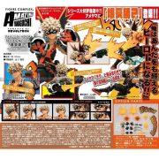 Kaiyodo Amazing Yamaguchi Revoltech No 022 - My Hero Academia - Katsuki Bakugo