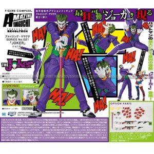 Kaiyodo - Figure Complex Amazing Yamaguchi No 021 Joker