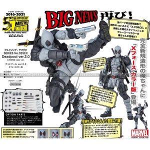 Kaiyodo Figure Complex Amazing Yamaguchi No 025EX Deadpool Ver 2 0 X-Force Color Ver