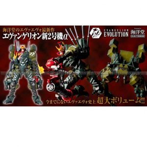 Kaiyodo - Revoltech Evangelion Evolution EV-21 Evangelion Production Model-New02