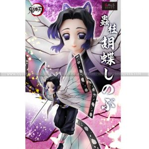 Kimetsu No Yaiba Demon Slayer Gals Kochou Shinobu