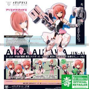 Kotobukiya - Alice Gear Aegis - Aika Aikawa [Jin-ai]