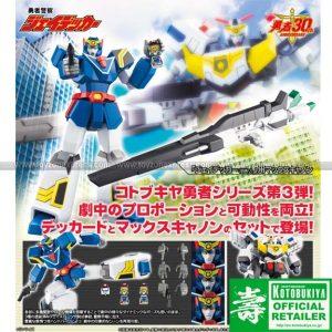 Kotobukiya - Brave Police J-Decker - Deckerd & Max Cannon