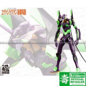 Kotobukiya - Evangelion Test Type-01 Night Combat Ver