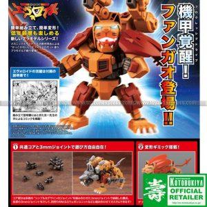 Kotobukiya Evoroids F-GAO-G1 Roaring Fang