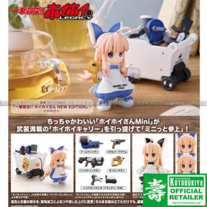Kotobukiya - HoiHoi-san Mini with HoiHoi Carry Plus
