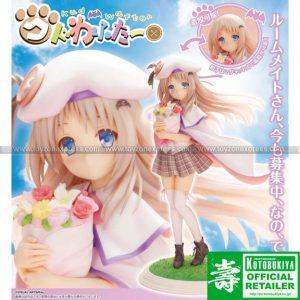 Kotobukiya - Little Busters! - Kudryavka Noumi