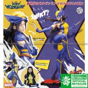 Kotobukiya - Marvel Bishoujo Wolverine (Laura Kinney)