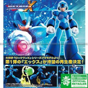 Kotobukiya - Mega Man X