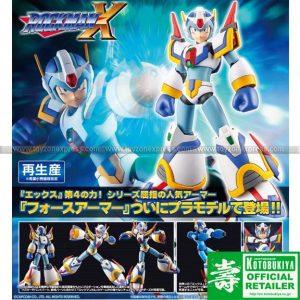 Kotobukiya - Mega Man X 4th Armor