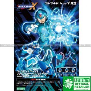 Kotobukiya - Mega Man X (Premium Charge Shot Ver)