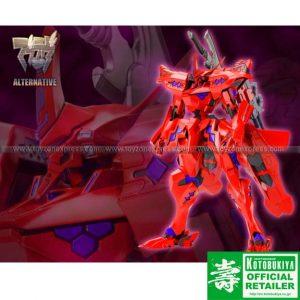 Kotobukiya - Muv-Luv - Takemikazuchi Type-00F Tsukuyomi Mana Custom Ver 1 5