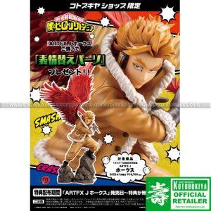 Kotobukiya - My Hero Academia ARTFX J Hawks