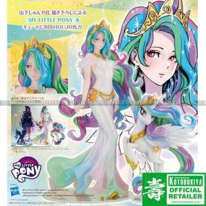 Kotobukiya - My Little Pony Bishoujo Princess Celestia