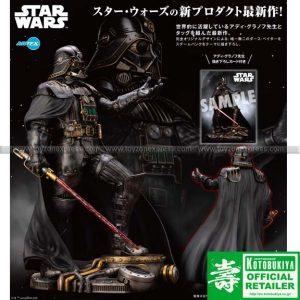 Kotobukiya - Star Wars - Artfx Artist Series Darth Vader -Industrial Empire-