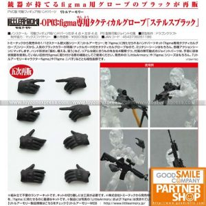 LittleArmory-OP3 figma Tactical Gloves (Stealth Black)