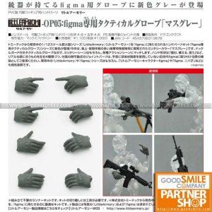 LittleArmory-OP5 figma Tactical Gloves (Mas Grey)