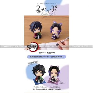 Lookup Demon Slayer Tomioka Giyu & Kochou Shinobu WITH Gift