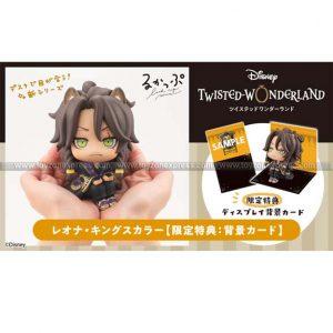 Lookup Disney Twisted Wonderland Leona Kingscholar