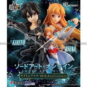 Lucrea Sword Art Online Kirito & Asuna 10th Anniversary
