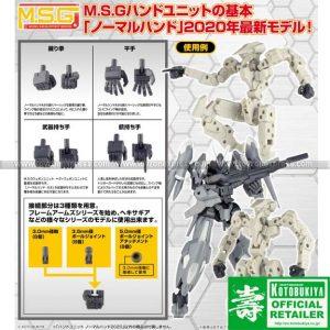 MSG - Hand Unit MB59 Nomal Hand 2020