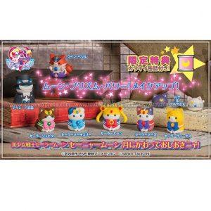 Mega Cat Project Sailor Moon - Sailor Mewn BONUS GIFT