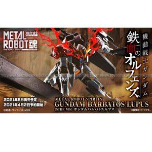 Metal Robot Spirits Gundam Barbatos Lupus