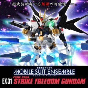 Mobile Suit Ensemble EX31 ZGMF-X20A Strike Freedom Gundam