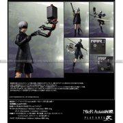 NieR Automata Play Arts Kai Action Figure - 9S (YoRHa No 9 Type S) Deluxe Ver