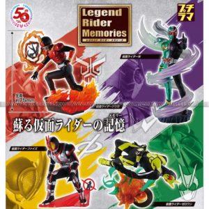 Petitrama series Masked Rider Lengend Rider Memories Set
