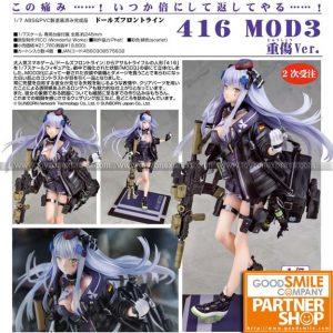 Phat - Girls' Frontline - 416 MOD3 Heavy Damage Ver (Secondary Order)