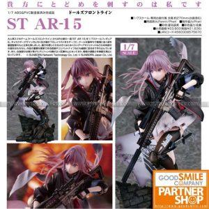 Phat - Girls' Frontline - ST AR-15