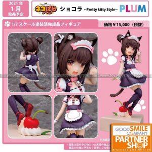 Plum - Nekopara - Chocola -Pretty Kitty Style-
