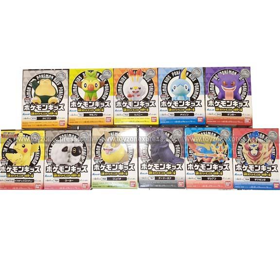 For the Pokemon World Part Pack of 18 Bandai Japan NEW Pokemon Kids Depart