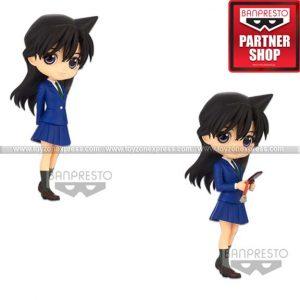Q Posket - Detective Conan - Ran Mori