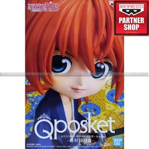 Q Posket - Rurouni Kenshin - Himura Kenshin (Blue)