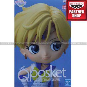 Q Posket - Sailor Moon Eternal - Super Sailor Uranus (B)