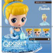 Q Posket Sugirly Disney - Cinderella (B)