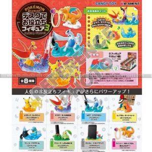 Re-Ment - Pokemon Desktop Figure Galar Region