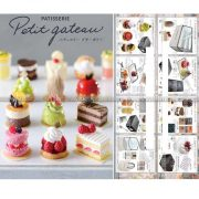Re-ment - Patisserie Petit Gateau (Box of 8)
