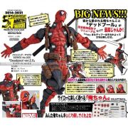 Revoltech - Figure Complex Amazing Yamaguchi