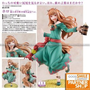 Revolve - Holo Spice and Wolf 10th Anniversary Ver