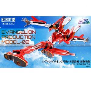 Robot Spirits Evangelion Production Model-02 Type S Components