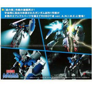 Robot Spirits - RX-78GP-01Fb Gundam Prototype 1 Unit Frubanian ver ANIME